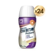 【亞培】倍力素癌症專用即飲配方-香草口味(220ml x30入)