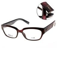【Dior 迪奧】光學眼鏡 仿皮革壓紋系列(紫紅#CD3262 EDK)