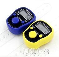 計數器 八個LED燈夜光念佛計數器高品質帶夜燈戒指型念佛計數器卡裝記數