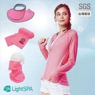 【極淨源】Light SPA美肌光能防曬超值五件組/連帽外套.兩用遮陽帽.袖套.全罩口罩(UPF50+阻隔紫外線高達99%)
