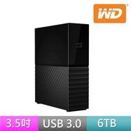 【WD 威騰】My Book 6TB 3.5吋外接硬碟(WDBBGB0060HBK)