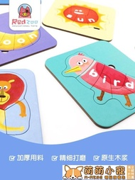 拼圖火星豬拼圖益智幼兒早教玩具男女孩3-4-6歲2智力開發木質 樂天雙12購物節