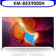 SONY索尼【KM-85X9000H】85吋聯網4K電視(含標準安裝)