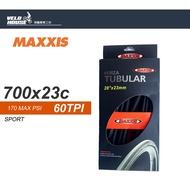 "★FETUM單車★ MAXXIS FORZA TUBULAR 28""*23mm(700)公路管胎[03003606]"