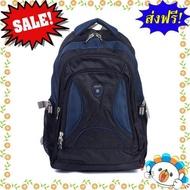 ราคาพิเศษ!!! DEVY กระเป๋าเป้ รุ่น 03-1222 สีกรมท่า ขนาด 33 x 58 x 21 ซม.  กระเป๋าแบรนด์ของแท้ 100%