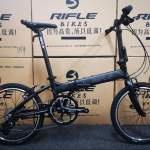 《免費送貨+送頭盔》RIFLE - R8 9速 V剎 20吋(406) 鋁合金 摺疊單車*53T大牙盤*
