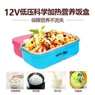 電熱飯盒 USB加熱飯盒多功能電熱飯盒車載12V/24V可插電加熱保溫飯盒便當盒 艾琳