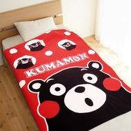 熊本熊 心情圈圈圈 刷毛毯 冷氣毯 懶人毯 單人毯 幼童毯 萬用毯 嬰兒毯 隨身毯 披肩毯 膝上毯 台灣製造