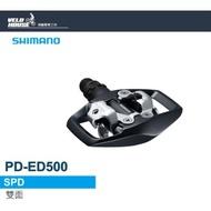 ★飛輪單車★ SHIMANO PD-ED500 登山車卡踏 SPD(鈦銀色) [34689331]