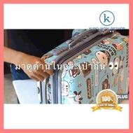 ใครยังไม่ลอง ถือว่าพลาดมาก !! (ขายดี!) POLOGY กระเป๋าเดินทางล้อลาก ลายการ์ตูน 20/24/28นิ้ว ทรง polo น่ารัก แข็งแรง ปลอดภัยตลอดการเดินทาง จัดส่งฟรี