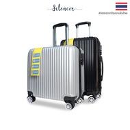 ลดราคา กระเป๋าเดินทาง ล้อลาก วัสดุ ABS+PC แข็งแรงทนทาน ขนาด 24 นิ้ว luggage 24 inch [PackMyBag][NLG13]