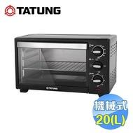 大同 Tatung 20公升電烤箱 TOT-2005A