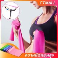 ยางยืด ออกกำลังกาย โยคะออกกำลังกาย การออกกำลังกาย สายยาง pull strap1500x150x0.35mm