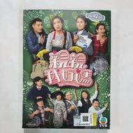 Hong Kong TVB Drama DVD Tiger Mom Blues