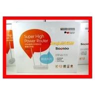【全新公司貨 開發票】SAPIDO BR270n 300M 高功率無線分享器(二段式),7dBi大天線、VPN、USB埠