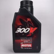 【油樂網】MOTUL 300v ROAD RACING 4T 10W-40 酯類全合成機油