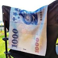 美麗大街【107051643】千元鈔票造型毛巾