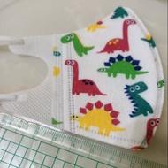 日本Greennose 1-3歲 幼幼口罩 幼兒口罩 5入/包 非醫療