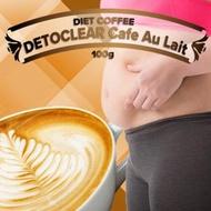 ダイエット ドリンク 女性 レディース 効果絶大 口コミ  激やせ おすすめ ランキング 1位 1番 人気 脂肪 燃焼 効果 デトクリアカフェ