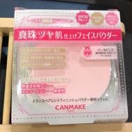 日本🇯🇵Canmake棉花糖蜜粉餅 補充芯 PP