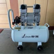 靜寶牌3.5HP無油式空壓機50L免運費*