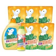 【白鴿】 抗菌洗衣組 肉桂防螨 (3500g+補充包x5+漂白素1000g)