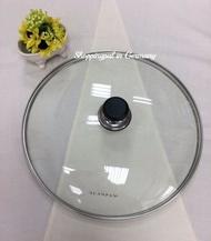 丹麥 SCANPAN Classic 經典款玻璃鍋蓋