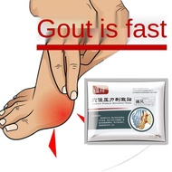 Herba Gout & Sakit Lutut Yunxiang Gout Sticky Plaster Big Toe Patch Joint Gout Crystalline Gout Special Sticker Gout Killer Bone Pain Relief