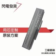 全新 ASUS MSI GT735 GT735X GT740 GT740X M1034 M655 電池
