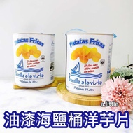 韓國 Bonilla 油漆海鹽桶洋芋片 275G