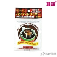 【珍昕】台灣製 寶馬耳掛式咖啡濾袋1杯用【1包10枚入】(約7.5x8cm)/咖啡濾紙/濾袋