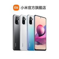 Redmi Note 10S 6+128GB 6.43 吋 智慧型手機【小米官方旗艦店】