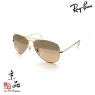 【RAYBAN】RB3025 001/3E 58mm 金框 玫瑰金水銀 飛官 雷朋太陽眼鏡 公司貨 JPG 京品眼鏡