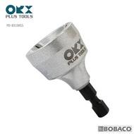 【ORX】台灣製 螺絲HSS外倒角器3-19mm PO-0319HSS(螺絲導角器/牙條倒角器/倒角刀/去毛邊刀)
