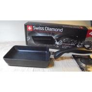 ◎玉丹雅集◎ 瑞士原裝 Swiss Diamond XD 瑞士鑽石鍋 玉子燒鍋  試用一次 近全新