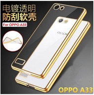 OPPO NEO 7 Mobile Phone Case A33 Phone Case A33T / W / F Protective Case Electroplating Silicone Ful