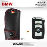 【2M2】BMW 大7 E66 E66 E67 E68 740i 730d 750Li 寶馬汽車 晶片鑰匙 皮套 鑰匙包