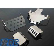 《愛RC》TRX4 底盤護甲四件式(TRX4)