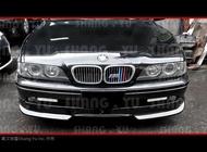 BMW E39  前下巴 空力套件 M5