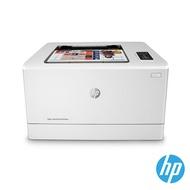 HP Color LaserJet Pro M154nw 雙頻無線網路彩色雷射印表機