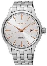Seiko SPRB47J1 Presage Cocktail Automatic Men's Watch
