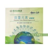 長庚生技 微量元素能量飲 (15mlX30包)