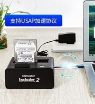 硬碟外接盒 硬碟外接盒2.5/3.5英寸通用行動硬盤座usb3.0外置讀取雙盤位【全館免運 限時鉅惠】