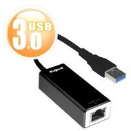 fujiei USB 3.0 Gigabit LAN超高速外接網路卡(仟兆網卡)
