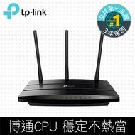 TP-Link Archer C1200 AC1200 gigabit 無線網路 wifi雙頻路由器(分享器)