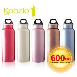 【米拉羅咖啡】 免運費美國 Koozio 炫彩水瓶 600cc 不鏽鋼水瓶、自行車腳踏車小折 SGS合格