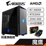 Gigabyte 技嘉 RTX2060 D6 6G 魔鷹 R7 5800X/256G 電競電腦 桌上型電腦 原廠認證主機