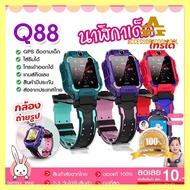 Free Shipping ยกได้/หมุนได้ 360 องศา【เมนูไทย】Smart Watch Z6 นาาฬิกา สมาทวอช ไอโม่ imoรุ่นใหม่ นาฬิกา ศัพท์ นาฬิกาเด็ก มีเก็บเงินปลาย ราคาถูกที่สุด