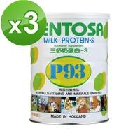 【三多】P93 奶蛋白3罐組(500g/罐)