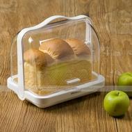 【嚴選SHOP】BreadLeaf 便攜手提 白色透明吐司麵包盒 蛋糕盒 透明盒 冷藏盒 保鮮盒 野餐盒【B103】